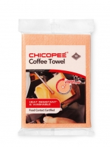 Chicopee Coffee Towels